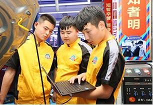 电脑检测技术
