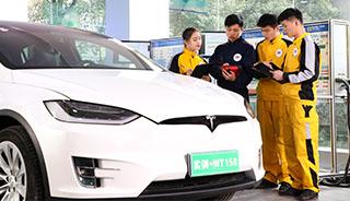 新能源汽车检测与维修工程师